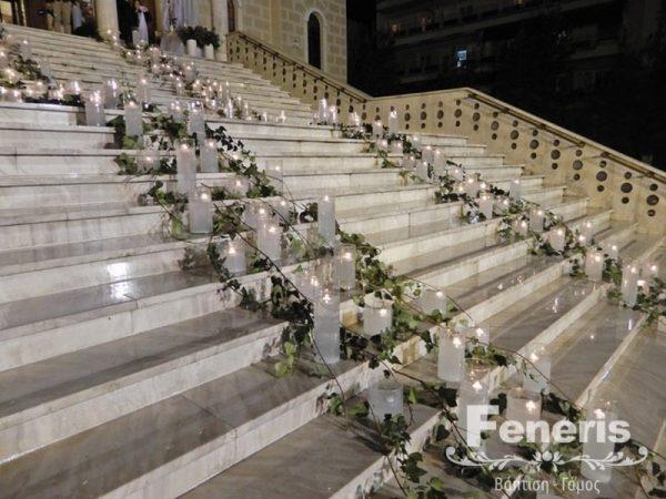 Στολισμός γάμου-σκάλες Αγ. Μαρίνα Τούμπα