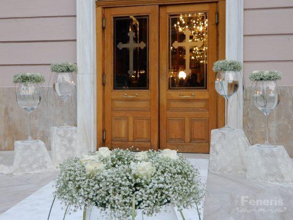 Στολισμός Γάμου Μητρόπολη Γυάλες