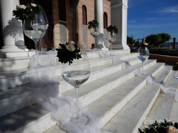 Στολισμός γάμου-σκάλες Γυάλες