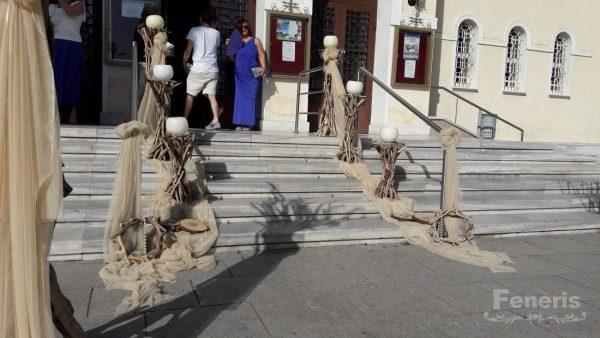 Στολισμός γάμου-σκάλες Ξυλοδεσιές