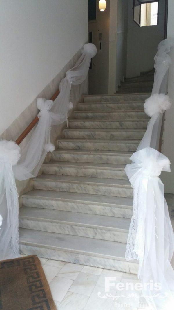 Στολισμός σπιτιού Γάμος