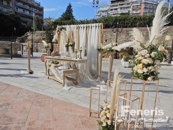 Στολισμός Γάμου με pampas
