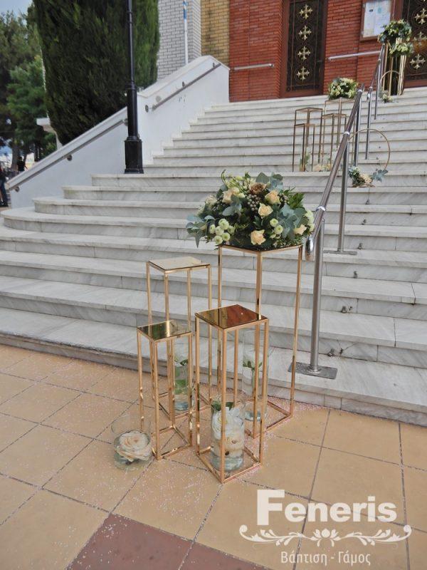Στολισμός γάμου-σκάλες Χρυσές Βάσεις
